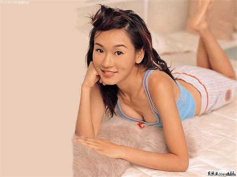 hong kong actress elaine yiu list of synonyms and antonyms of the word shirley yeung