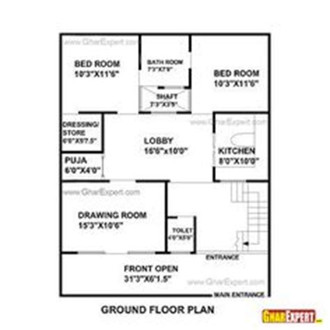 home maps design 100 square yard india house plan for 30 feet by 30 feet plot plot size 100