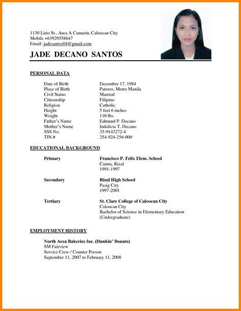 exle of resume applying for resume sle for application svoboda2