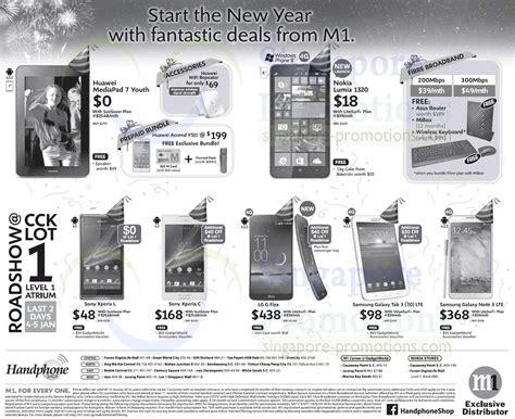 Handphone Lg Seri L handphone shop huawei mediapad 7 nokia lumia 1320 sony