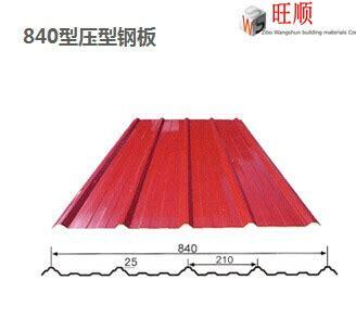 Garage Workshop Design cheap metal roofing sheet for workshop garage sheds buy