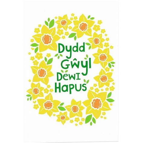 St Davids 2 Gift Card - st david s day the welsh gift shop