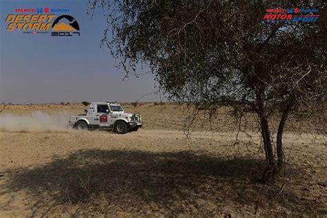 Maruti Suzuki Desert Maruti Suzuki Desert 2017 Completes Its Leg 4 The
