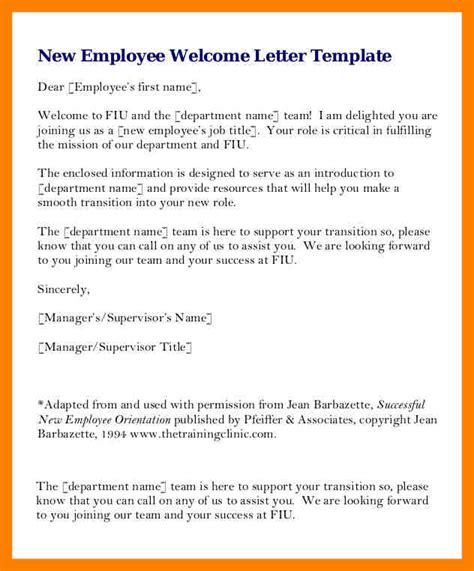 Introduction Letter New Employee 6 Introduction Letter For New Employee Emt Resume