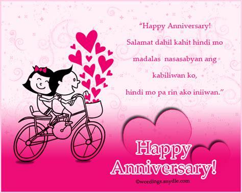 Wedding Anniversary Message For Husband Tagalog by Tagalog Happy Anniversary Messages And Wishes Wordings