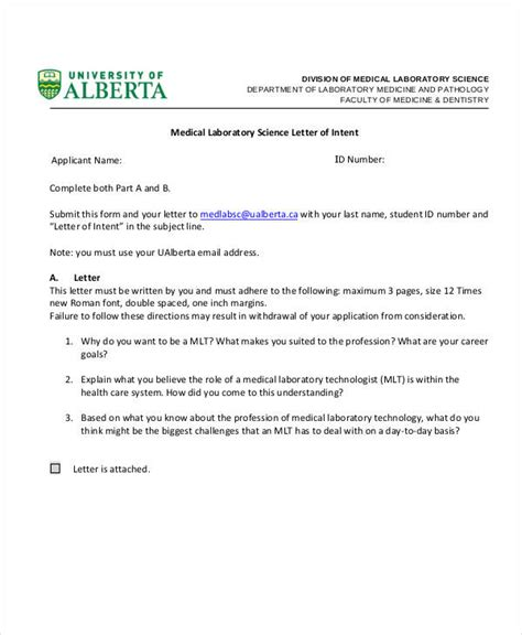 Financial Letter Of Intent 97 letter of explanation template intent letter