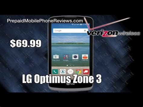 lg optimus zone skip activation unlock code lg full download how to bypass verizon activation lg