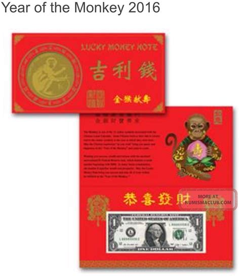 new year 2016 year of the monkey lucky money set new year 2016 year of the monkey lucky money 28 images