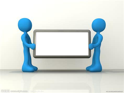 3d小人高清图片 非原创作品设计图 3d设计 3d设计 设计图库 昵图网nipic Com Free 3d Animation For Powerpoint