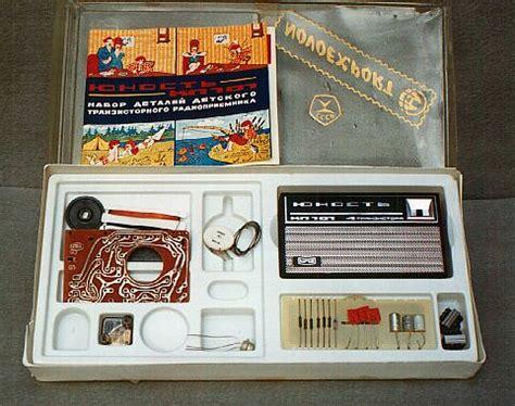 transistor radio kit russian transistor radio kit
