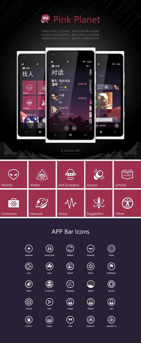 facebook themes mobile phones 10 best images about windows phone apps on pinterest app