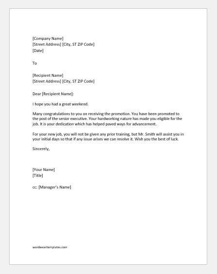 letters grant promotion raise word excel templates