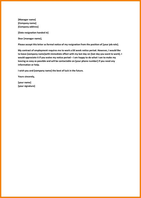 Template Notice Of Resignation 9 professional resignation letter sle with notice period letter format for
