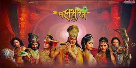 Film Mahabarata Episode 267 | download film mahabharata episode 1 267 tamat format mp4