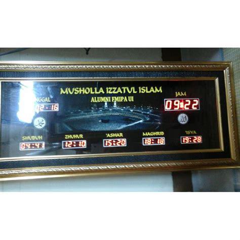 cara membuat jam digital masjid jam digital masjid jual jadwal sholat digital otomatis