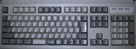 set up japanese keyboard jmglov the unbearable lightness of being