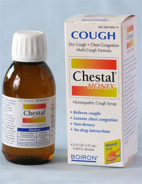 hacking cough free software what cures a hacking cough backupfreedom