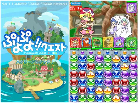 puyo puyo fever touch apk classic from sega gets a refresh for iphone the bridge
