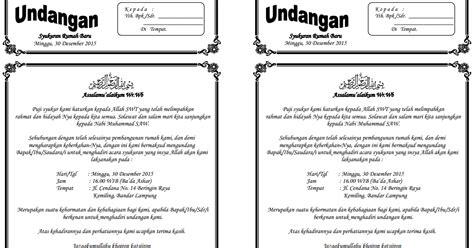 contoh kartu nama untuk caleg windows 10 typo surat undangan syukuran rumah baru f4 dibagi 2