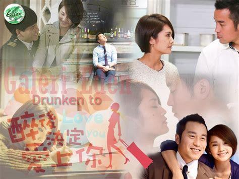 film seri taiwan drama asia