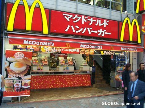 fast in japanese image gallery japanese fast food machines