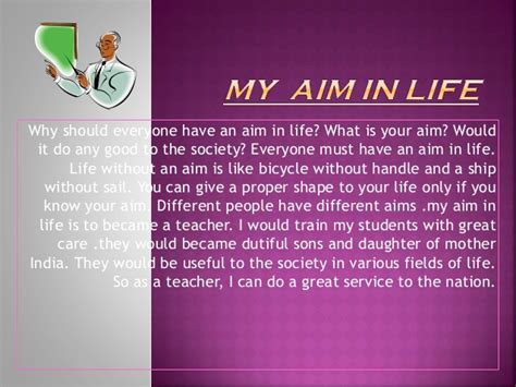 My Aim In Paragraph Essay by My Aim Of