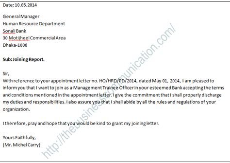 application letter joining company what is joining letter specimen of joining letter