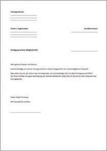 Musterbrief Kündigung Handyvertrag Mobilcom Handyvertrag K 252 Ndigen K 252 Ndigungsschreiben Vorlage Und Muster Mobilfunkvertrag Vorlage Und