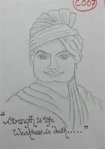 pencil sketch of swami vivekananda learning and creativity