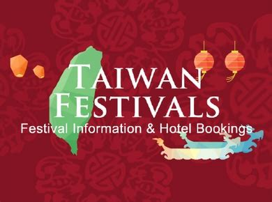 dragon boat festival 2018 kaohsiung 2018 dragon boat festival in taiwan taiwan travel news