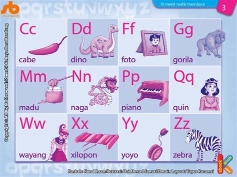 Pintar Dan Teril Menulis 2 belajar membaca dan menulis huruf konsonan 2 ebook anak