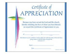 Religious Certificate Templates Official Certificates Certificate Of Appreciation Served