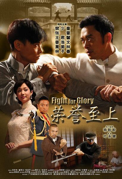 china film fight 2014 chinese thriller movies a k china movies