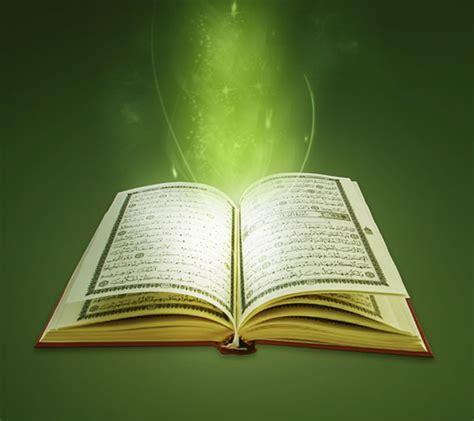 download mp3 quran 30 juz semuanya ada disini download mp3 al quran 30 juz