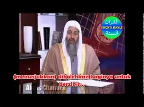 Bolehkah Wanita Datang Bulan Membaca Alquran Bolehkah Wanita Haid Berzikir Dan Membaca Al Quran Youtube