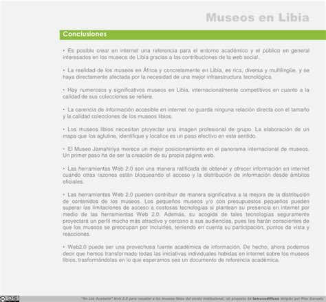 hotel up call template museos en libia quot no list available quot web 2 0 para
