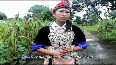 hmong song ntxoo vaj nco niam kev hlub hmong christian song