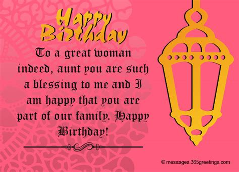 printable birthday cards for aunt free birthday wishes for aunt 365greetings com