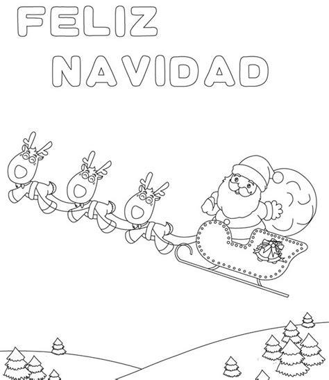 dibujos de feliz navidad  colorear  imprimir imagenes feliz navidad