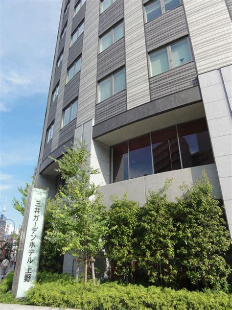 Mitsui Garden Hotel Ueno by