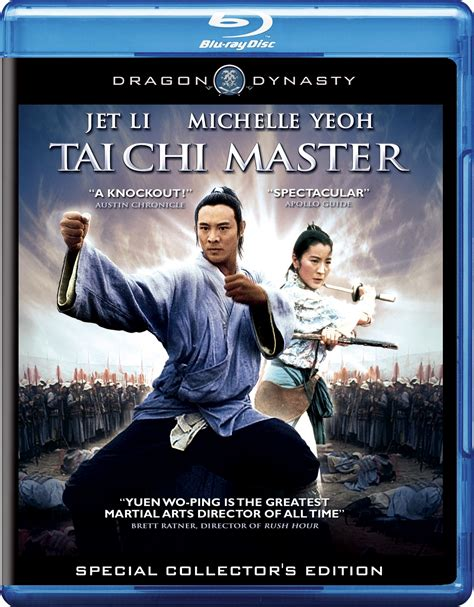 Tai Chi Master Blu Ray | deal on fire tai chi master blu ray only 4 99