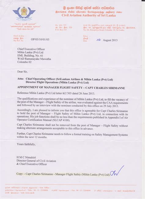Appointment Letter Of Ceo Airline Merge Capt Druvi Perera Are We Heading For Disaster