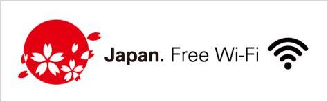 japanese free mobile japan mobile tips wi fi