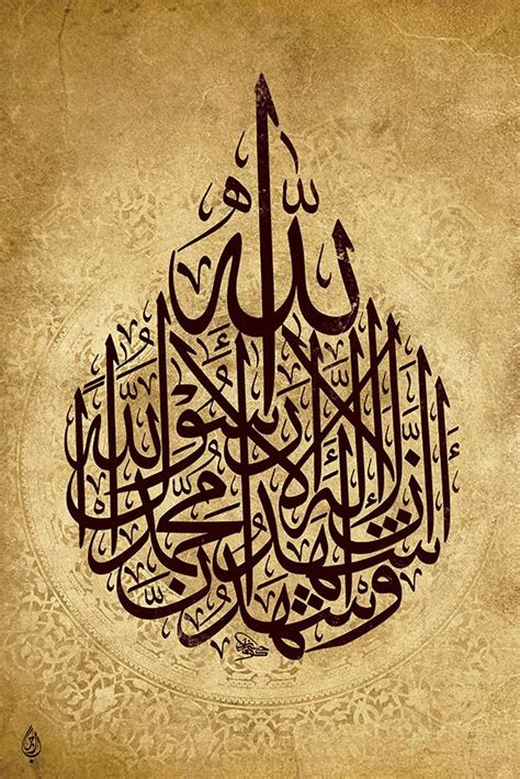 tattoos in islam 54 best images about on