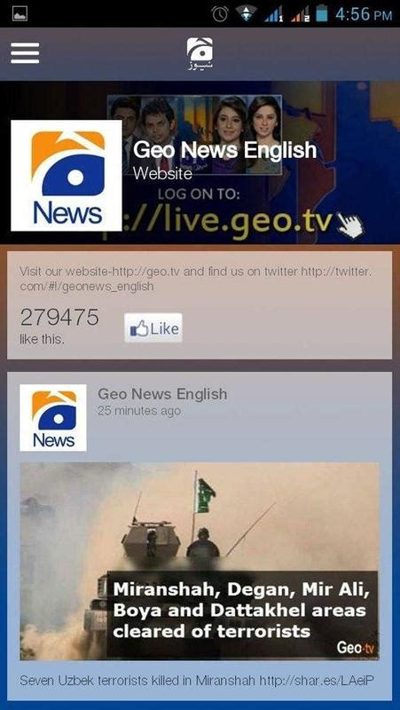 geo news live for mobile geo news apk free news magazines app for