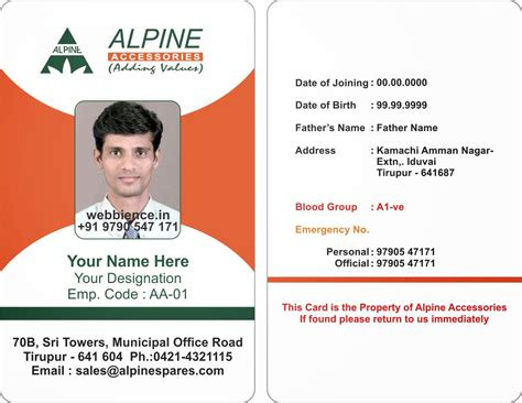 work id card template employee id cards templates images
