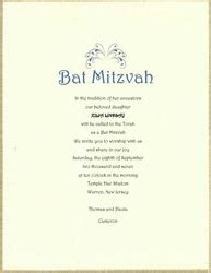 Free Suggested Wording Geographics 6 Bat Mitzvah Invitation Templates
