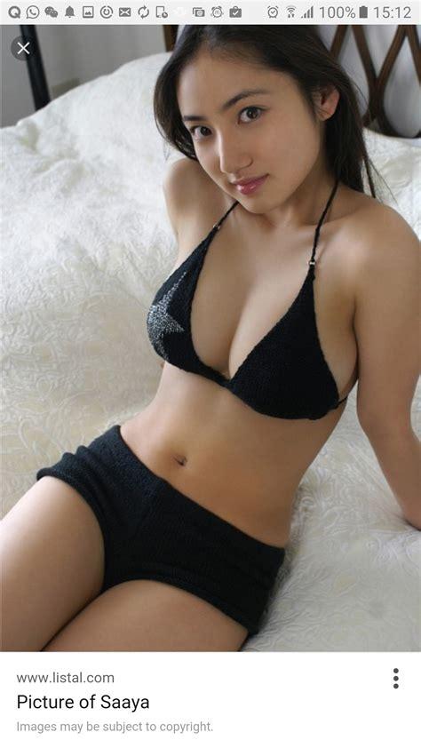 Shiina Momo Nude Fake Hot Foto