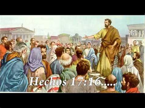 el ap stol mentiroso pablo de tarso youtube pr 233 dica del apostol pablo en atenas contra la idolatr 237 a y