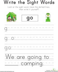 Write sight words sight words png